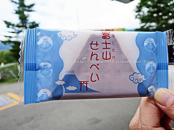 天上山公園 (52).jpg