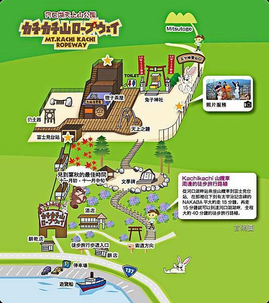 天上山公園 (58).jpg