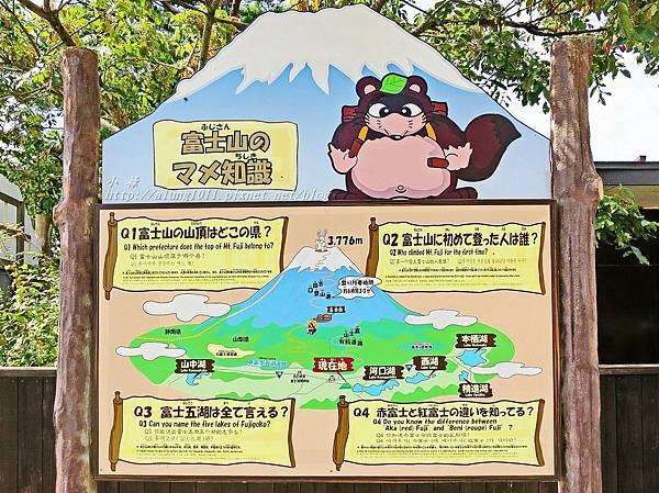 天上山公園 (59).JPG