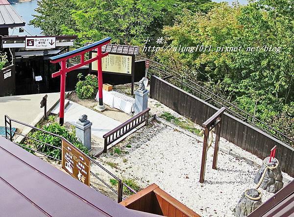 天上山公園 (61).JPG