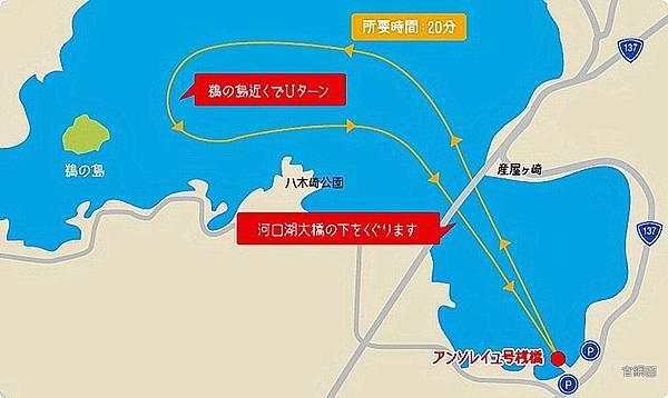 河口湖遊船 (12).jpg