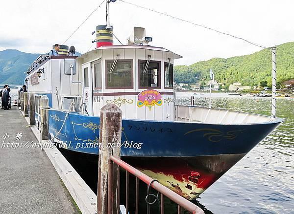 河口湖遊船 (34).JPG