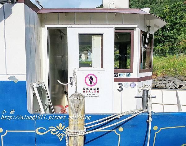 河口湖遊船 (36).JPG