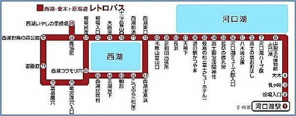 富岳風穴 (10).jpg
