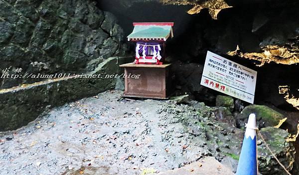 富岳風穴 (34).jpg