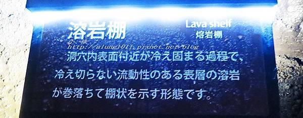 富岳風穴 (43).jpg