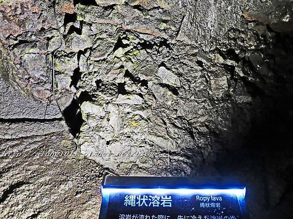 富岳風穴 (42).jpg