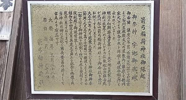 湯島天神 (5).jpg
