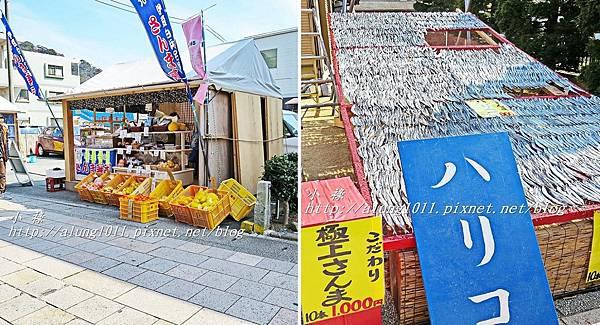 河津櫻祭 (19).jpg