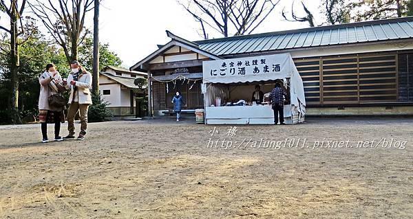 河津櫻祭 (82).JPG