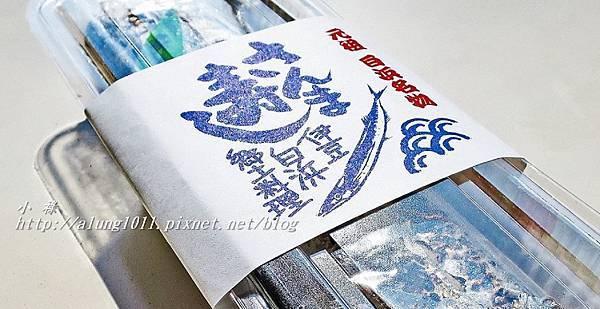 河津櫻祭 (96).jpg