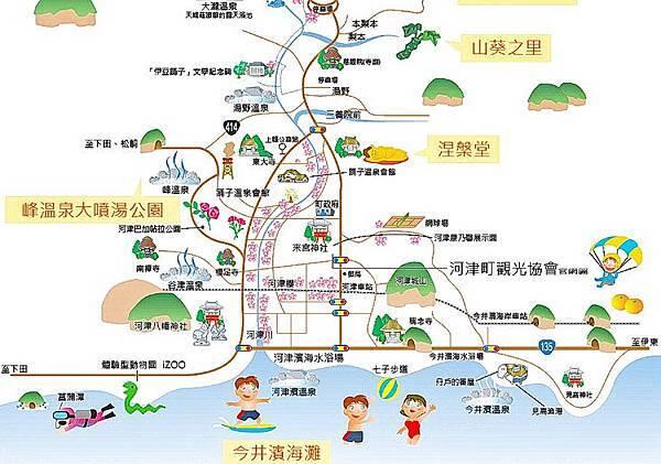 河津櫻祭 (97).jpg