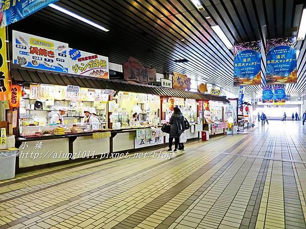 湯澤溫泉街 (11).JPG