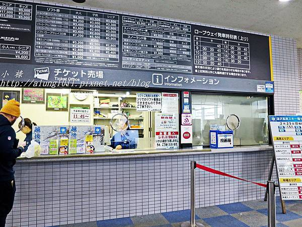湯澤溫泉街 (24).JPG
