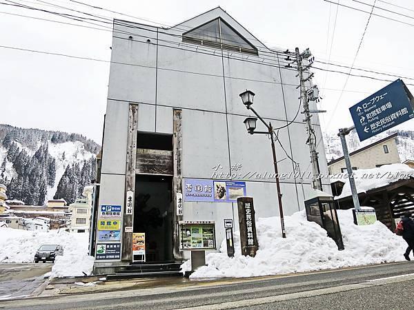 湯澤溫泉街 (61).jpg