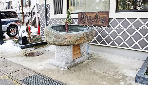 湯澤溫泉街 (63).jpg