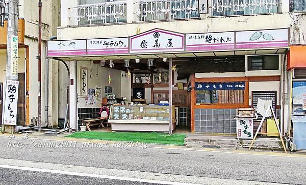 湯澤溫泉街 (71).JPG