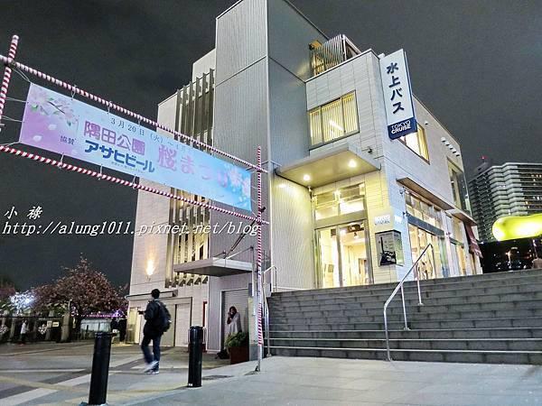 夜櫻船遊隅田川 (5).JPG
