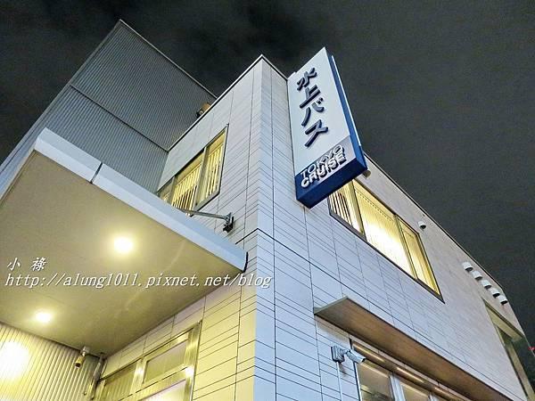 夜櫻船遊隅田川 (53).JPG