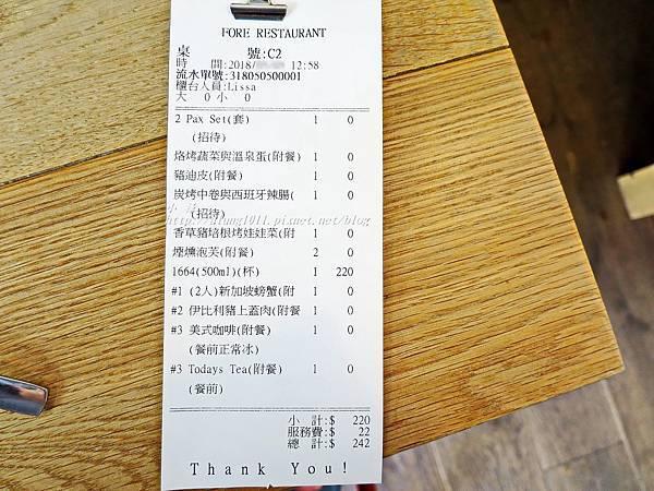 柴燒牛排 (47).JPG