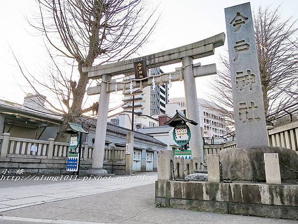 今戶神社 (1).jpg