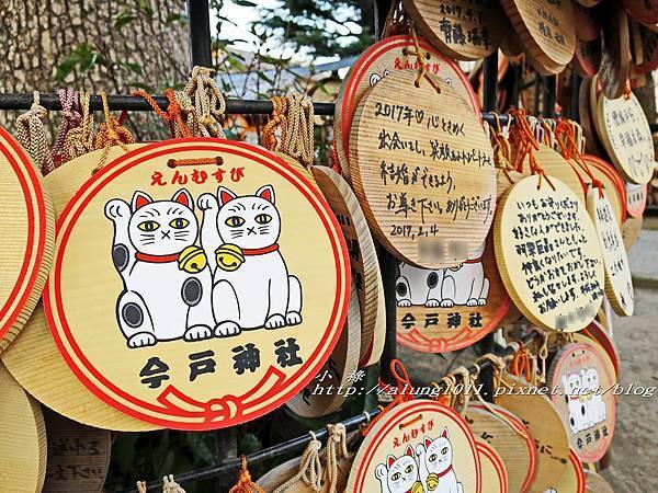 今戶神社 (12).jpg