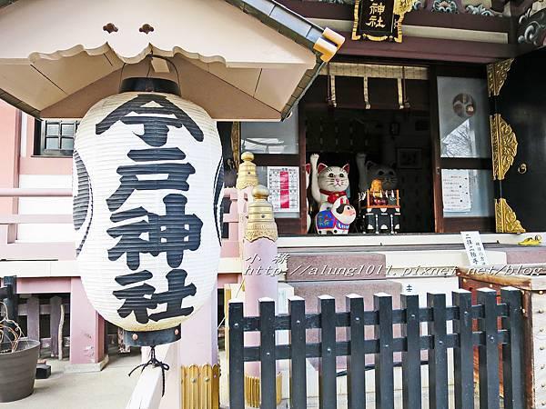 今戶神社 (8).jpg
