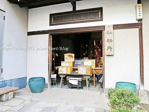 今戶神社 (18).JPG