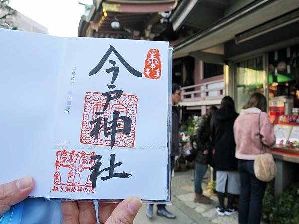 今戶神社 (17).jpg