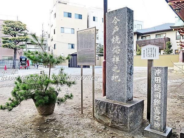 今戶神社 (23).JPG