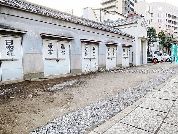 今戶神社 (27).JPG