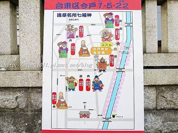 今戶神社 (28).JPG