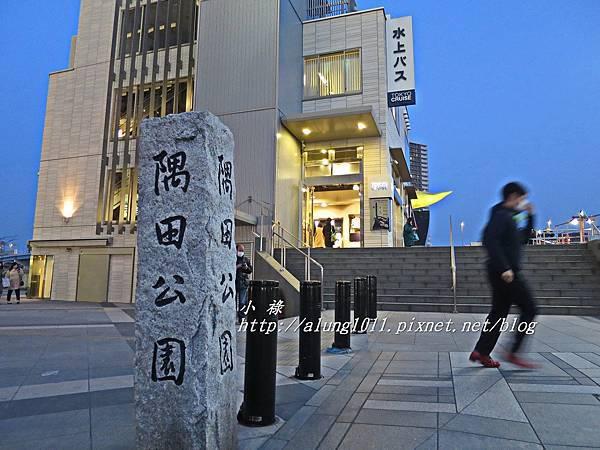 今戶神社 (36).JPG