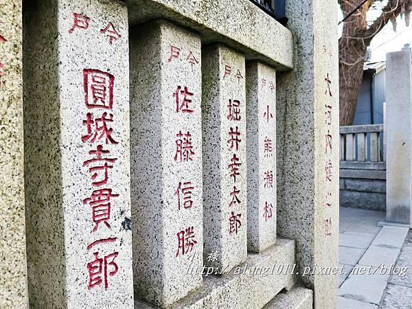 今戶神社 (39).JPG