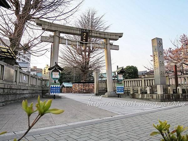 今戶神社 (43).JPG