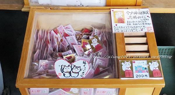 今戶神社 (50).jpg