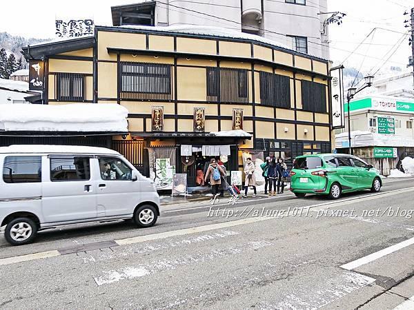 溫泉咖啡 (1).JPG