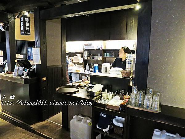 溫泉咖啡 (17).JPG
