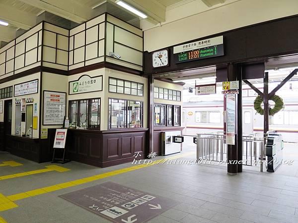 二社一寺 (7).jpg