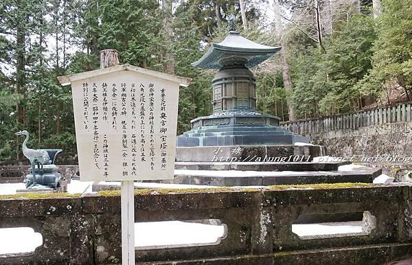 二社一寺 (90).jpg