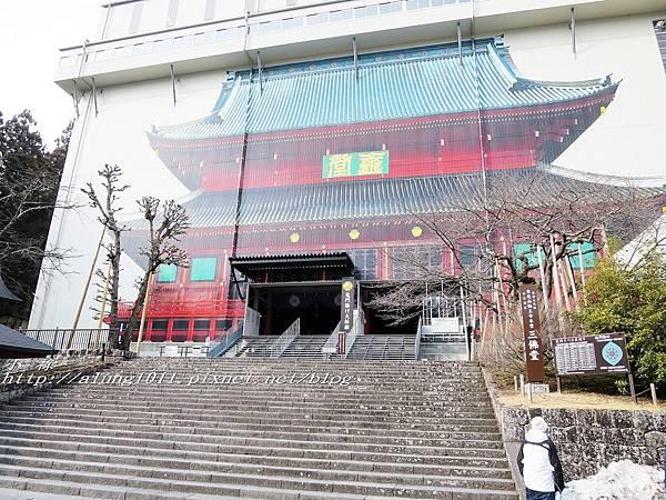 二社一寺 (101).jpg