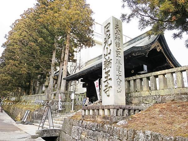 二社一寺 (103).jpg