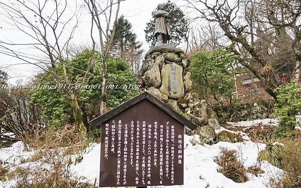 二社一寺 (110).jpg