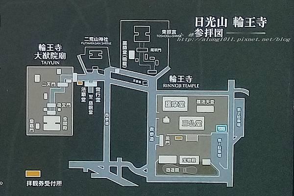 二社一寺 (117).jpg