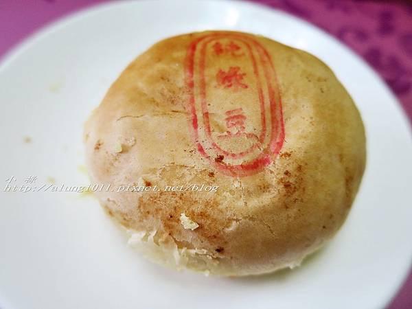 漢坊餅藝 (4).jpg