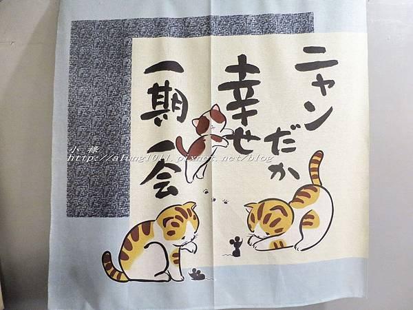 和田壽司 (57).jpg