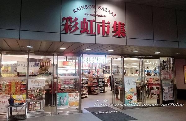 開 丼 (1).jpg