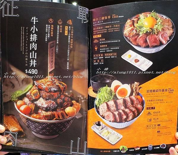 開 丼 (12).jpg