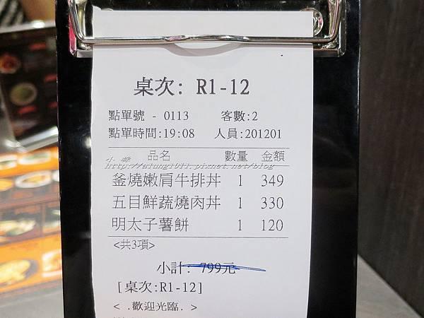 開 丼 (51).jpg