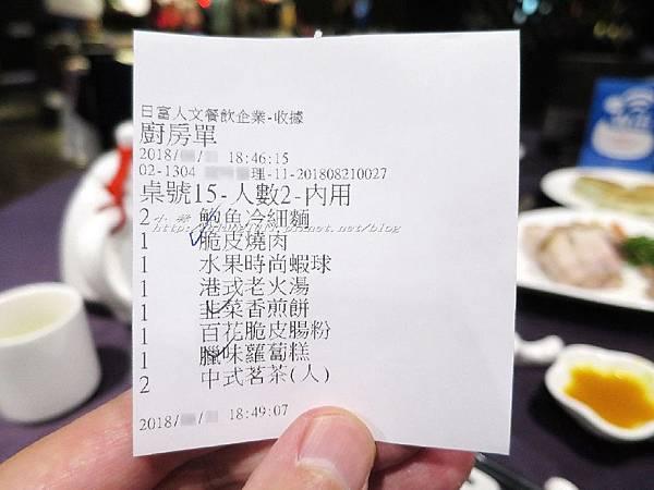 東悅坊 (11).jpg